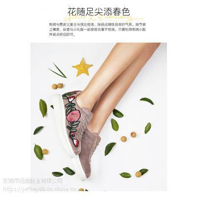 Jeffrey Campbell明星同款新款刺绣一脚蹬厚底女鞋灰色2018年秋季