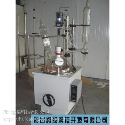 太仓20升多功能玻璃反应器行业领先