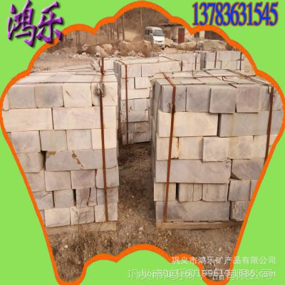 莫氏≥7.5硅石衬板 规则型硅衬石3-20cm厚内衬 梯形刀切石衬石