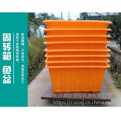 厂家直销PE牛筋塑料方箱周转箱鱼盆花盆储物运输箱漂洗印染箱