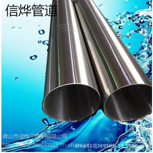 湖南信烨双卡压304薄壁不锈钢水管 自来水给水用管厂家批发