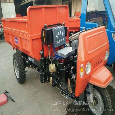 四速柴油自卸翻斗三轮车 工厂用动力强劲翻斗车 价格合理的液压自卸三轮车