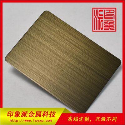 304拉丝青古铜不锈钢板 不锈钢板仿古做旧价格 可来料加工