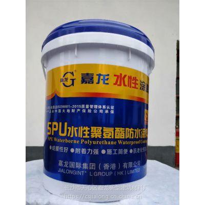 水性聚氨酯防水涂料价格_长沙在哪里能买到优惠的嘉龙牌液体水性聚氨酯防水涂料