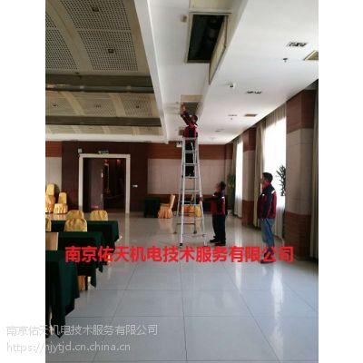 南京中央空调内机保养滤网清洗