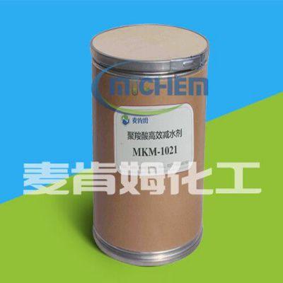 麦肯姆供应聚羧酸减水剂M13 高性能减水剂M13 环保型