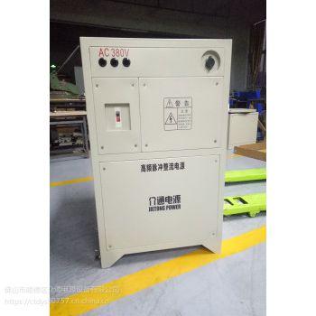 厂家直销供应氧化整流器硬质氧化电源高频脉冲整流器