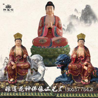 文殊菩萨神像/玻璃钢神像 厂家价格 大智文殊 大行普贤菩萨佛像