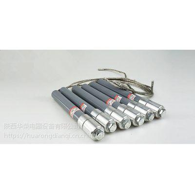 保险管BRW(N)-12-26P (BRW型并联电容器单台保护用熔断器)