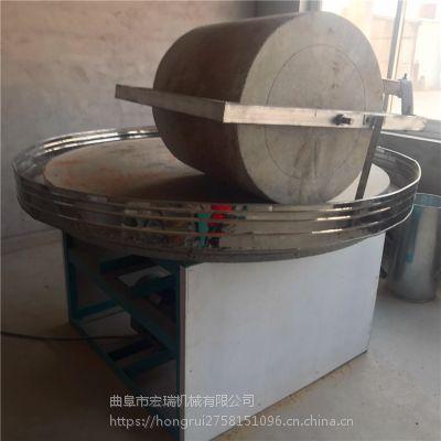 天然电动石磨碾 辣椒石碾 五谷杂粮磨面机宏瑞机械