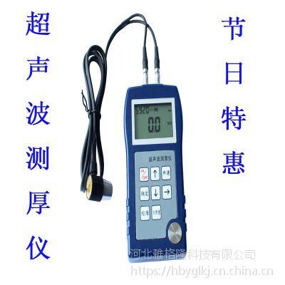 厂家直销YGL8310超声波测厚仪 金属 塑料 玻璃厚度计测量仪