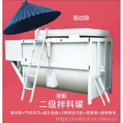 香菇菌棒自动化生产线生产流程 香菇菌棒生产线