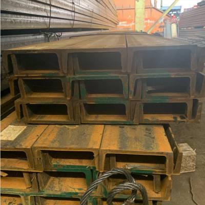 欧标UPN250 材质S355ML 钢厂马钢 性能-40度低温槽钢
