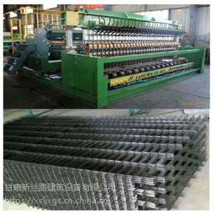 供甘肃焊网机和兰州钢筋网片焊接机哪家好