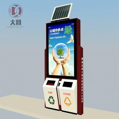 宿迁大昌户外广告垃圾箱垃圾分类亭镀锌板绿色指路牌灯箱源头厂家直销