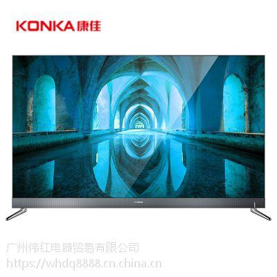 康佳(KONKA)LED55R2 55英 金属机身超薄悬浮屏 哈曼卡顿音箱 人工智能4K
