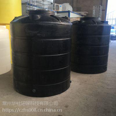 广东佛山华社塑料直供 5吨储罐防老化水塔耐腐蚀立式pe水箱
