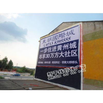 江西墙体广告单价 广西建筑墙体广告效果 广西墙体广告喷绘