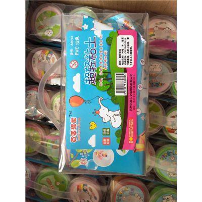 24色 水晶彩泥 水晶粘土-合肥水晶彩泥-智高文具益智玩具
