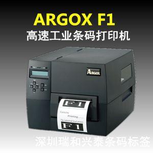 Argox F1高速工业条码打印机