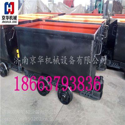 供应MGC型固定式矿车 矿用固定式矿车