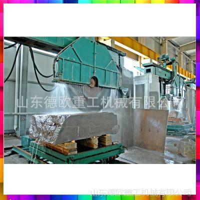 石材加工机械桥式切石机 大型圆盘锯石机 花岗石青石切割机 锯石