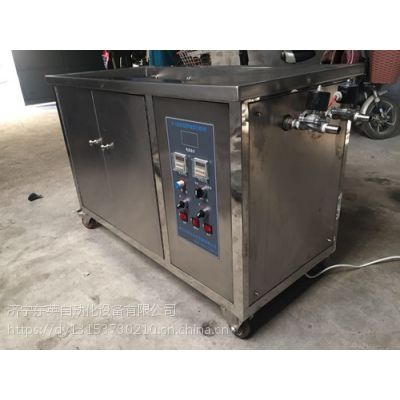 东英超声波清洗机,西林瓶清洗机,超声波清洗槽