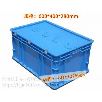 厂家直销牌P可堆箱600系3号600乘400乘280带盖汽配塑料周转箱