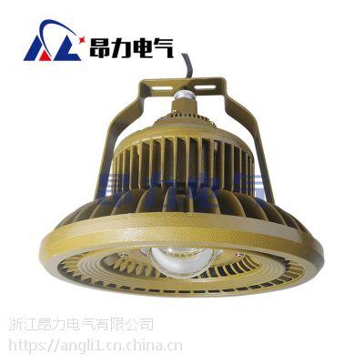 化工厂150wled防爆路灯 led防爆灯生产集成
