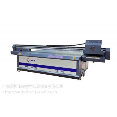 uv打印机喷头哪一种好?