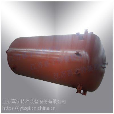 氮气罐简单压力容器 储气罐 1立方/2立方 不锈钢储罐304小型