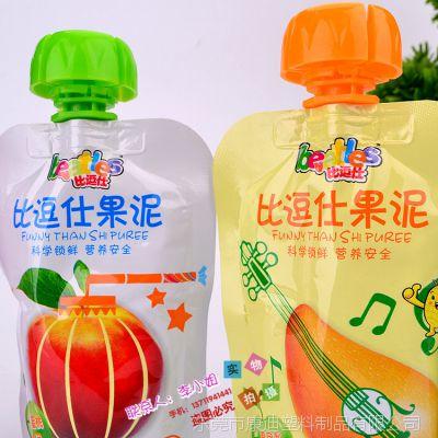 厂家定做儿童饮品防吞咽吸嘴自立袋  120G果酱/果泥/果汁带嘴包装