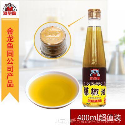 海皇藤椒油400ml青花椒油特麻拌面麻油麻椒油凉拌油