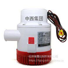 中西特价微型潜水泵型号:CJD5/QC3700-8145库号:M231235