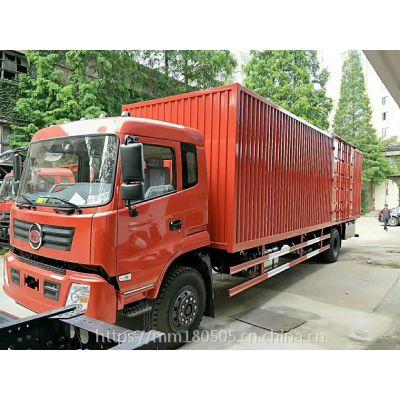 浙江哪里有卖9.6米厢式货车多少钱 厂家直销 现车销售