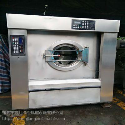 转让全自动洗脱机 工业酒店宾馆用大型洗涤设备