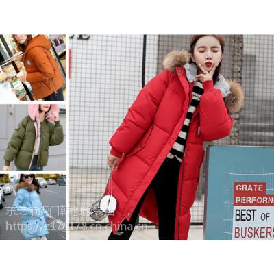 杭州厂家亏本处理女装棉衣地摊杂款羽绒服冬季加厚长款外套女装呢子大衣批发