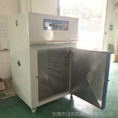 供应 不锈钢工业烤箱 佳邦厂商 非标定制
