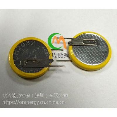 CR2032焊脚电池-焊片电池-2032PIN脚电池