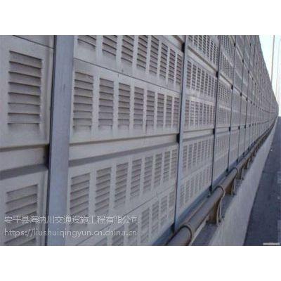 海纳川镀锌喷塑公路铁路桥梁厂区声屏障系列