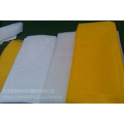辽宁本溪大批量高质量耐摩擦丝印网纱现货供应 物流直达-嘉美