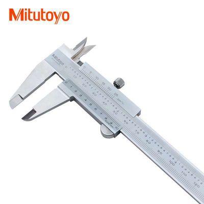 Mitutoyo三丰530系列游标卡尺