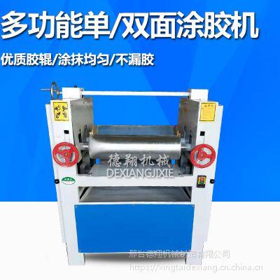 建筑模板适用单双面涂胶机 自动滚胶机 木工机械上胶机