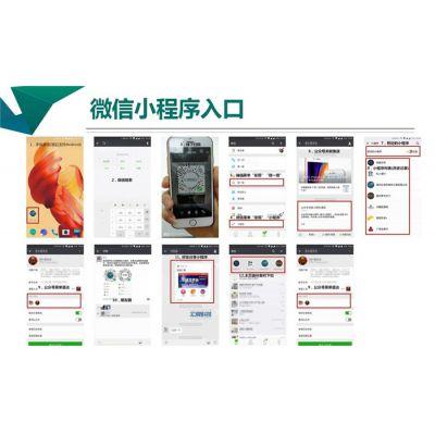 长沙微信小程序系统招代理-艾易科技是行业龙头!(在线咨询)