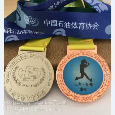 北京金属奖牌厂家 北京logo纪念马拉松奖牌定制