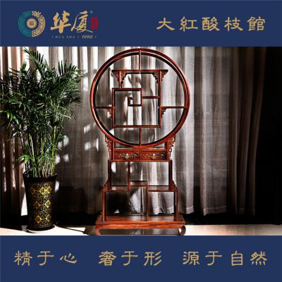 古典红木家具茶几-辽宁古典红木家具-华厦(大不同)