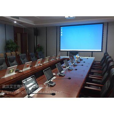 无纸化会议终端超薄液晶屏桌牌一体电脑升降器