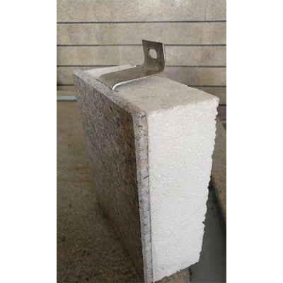 山东xps一体板厂 淄博文超外墙保温板供应