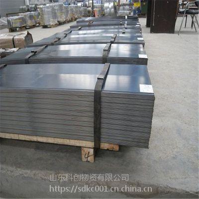 现货供应冷轧板 SPCE 0.6mm--3.0mm冷轧板 可纵剪、定做