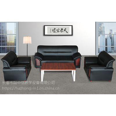 白城三人位沙发生产出售选哪里